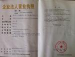北京三川森德仕电器发展有限公司