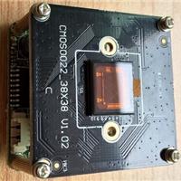 供应百万高清模块索尼222 低照度网络摄像机