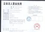 上海祥任自动化控制技术有限公司