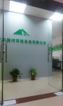 广州绿河环保设备有限公