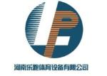 河南乐跑体育设施有限公司