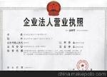 重庆专业装修有限公司
