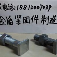 供应公路指示牌滑槽螺栓18812007039