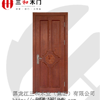 供应三和木门 实木门 实木复合门 SHFM1301