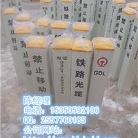赤峰铁路标志桩 铁路光缆标志桩厂家
