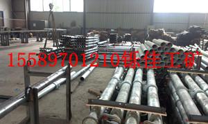 供应单体液压支柱规格