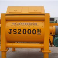 JS2000�����������