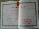 灵寿县澳宇建材加工厂
