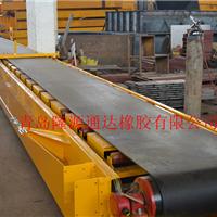 供应水泥厂耐热输送带-耐热输送带技术参数