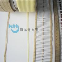 新泽谷/环球/松下排料机胶纸带/插件编带