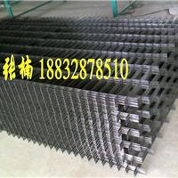 供应西安螺纹钢铁丝网片=钢筋网焊接牢固