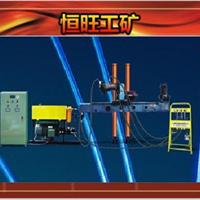 供应KY-250全液压钻机