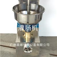 小型电动灌肠机腊肠机灌装机