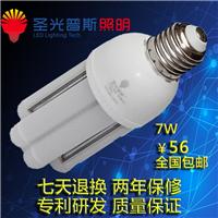 供应LEDU型节能灯管