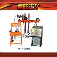 供应 KY150A钻机 价格