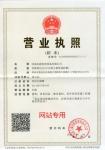 河南乐跑体育设备有限公司