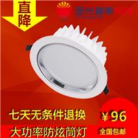 供应LED防雾筒灯