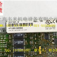供应X20CS1030 X20接口模块贝加莱原装进口