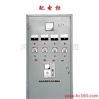 河南漯鑫电气设备有限公司