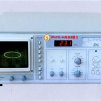 供应数字局部放电检测仪
