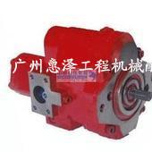供应久保田挖掘机液压泵