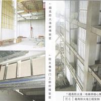 PPT板,埃特板 保全板 隧道防火板 玻特板