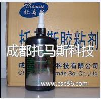 托马斯耐高温胶(THO4098 1)