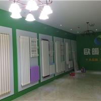 北京欧暖之家散热器招商