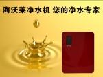 淄博聚圣环保设备科技有限公司