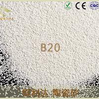【恒利达 - 陶瓷砂】不锈钢工件专用陶瓷砂
