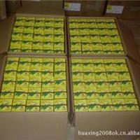 供应中兴化成铁氟龙高温胶带AGF-100FR