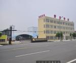 钟祥市圣福机械制造有限公司