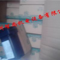 日本RKC(理化)CH102/CH402系列温度控制器