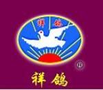 河南四海建材设备有限公司