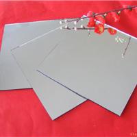 生产批发单漆  双漆铝镜环保镜