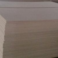 氧化镁板 氧化镁防火板(图)