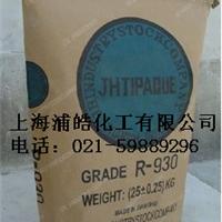 石原钛白粉R930