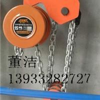 上海怀鸽群吊葫芦生产制造有限公司
