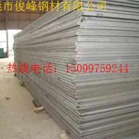 供应15Cr钢板//河南20Cr圆钢厂家