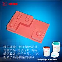 高温固体硅胶热转印专用烫金硅胶