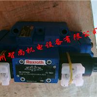 供应力士乐Z2FS系列流量阀Z2FS1053X