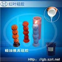 蜡烛工艺品、数字蜡烛专用模具硅胶