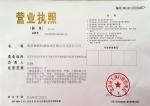 南京物联传感技术有限公司上海招商中心