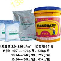 """供应""""立高""""聚合物水泥(JS)防水涂料"""