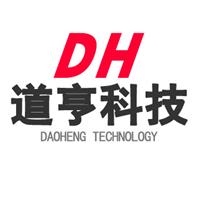 徐州道亨机械科技有限公司