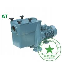 爱克循环水泵铸铁水泵自吸式离心泵AT系列