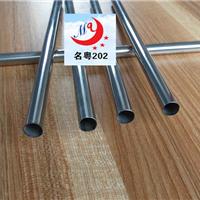 供应不锈钢小圆管、蚊帐支架用不锈钢管