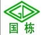 上海�攵�建筑装饰工程有限公司