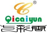 深圳市七彩云有机玻璃制品有限公司