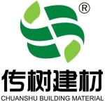 北京传树建材科技集团有限公司